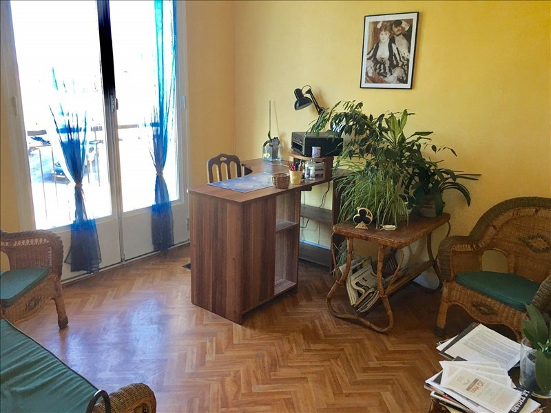Vente appartement Poitiers 66 120€ - Photo 2