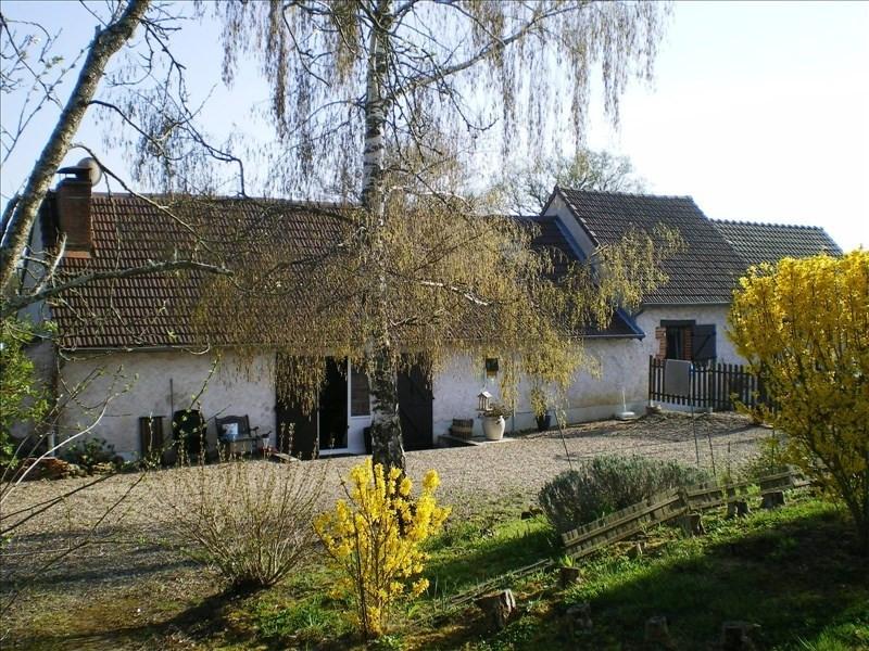 Vente maison / villa Agonges 121500€ - Photo 1