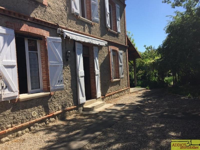 Vente maison / villa Verfeil 175000€ - Photo 1