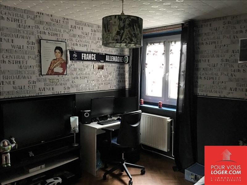 Vente maison / villa Boulogne sur mer 124990€ - Photo 6