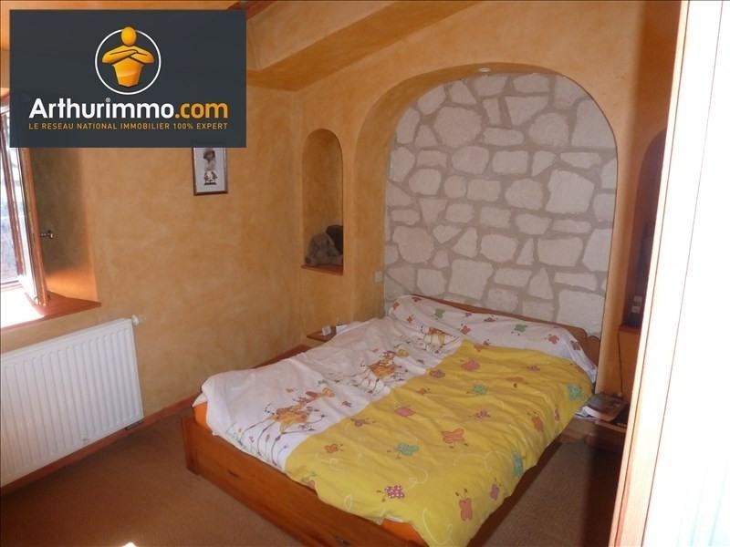 Sale apartment Roanne 132000€ - Picture 7