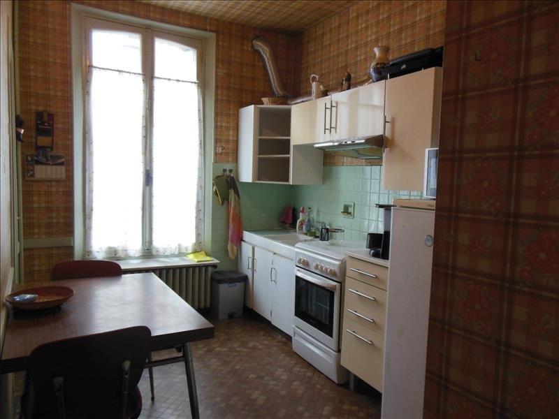 Venta  casa Nogent le roi 199000€ - Fotografía 6