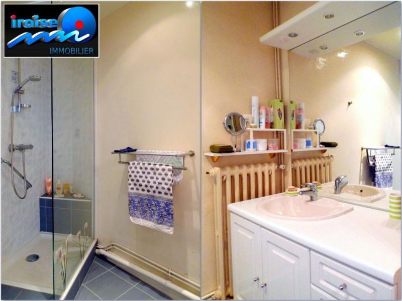 Vente appartement Brest 119700€ - Photo 6