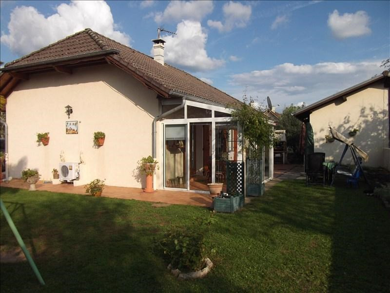 Vente maison / villa Yenne 229000€ - Photo 7