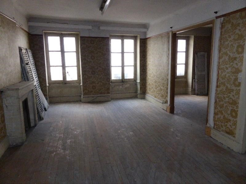 Investment property building Cosne cours sur loire 94000€ - Picture 1