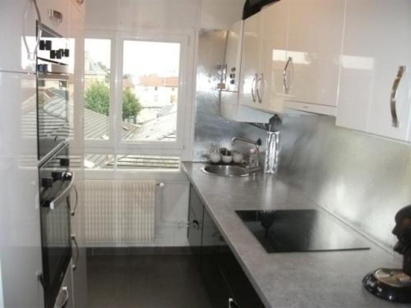 Vente appartement Châlons-en-champagne 89000€ - Photo 3