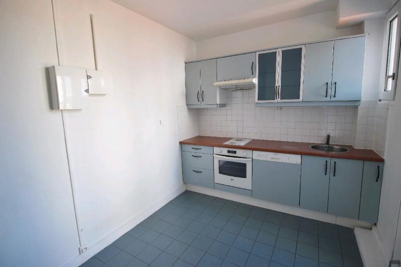 Rental apartment Champigny sur marne 720€ CC - Picture 1