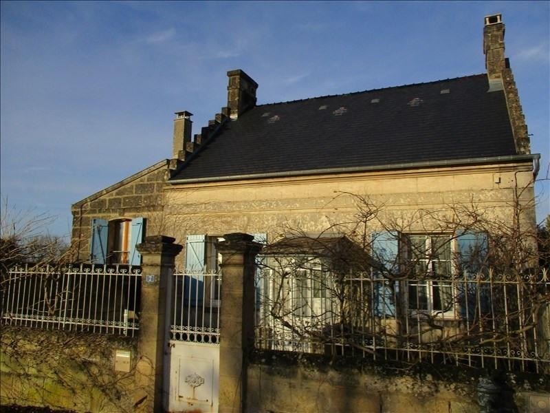 Vente maison / villa Villers cotterets 160000€ - Photo 8