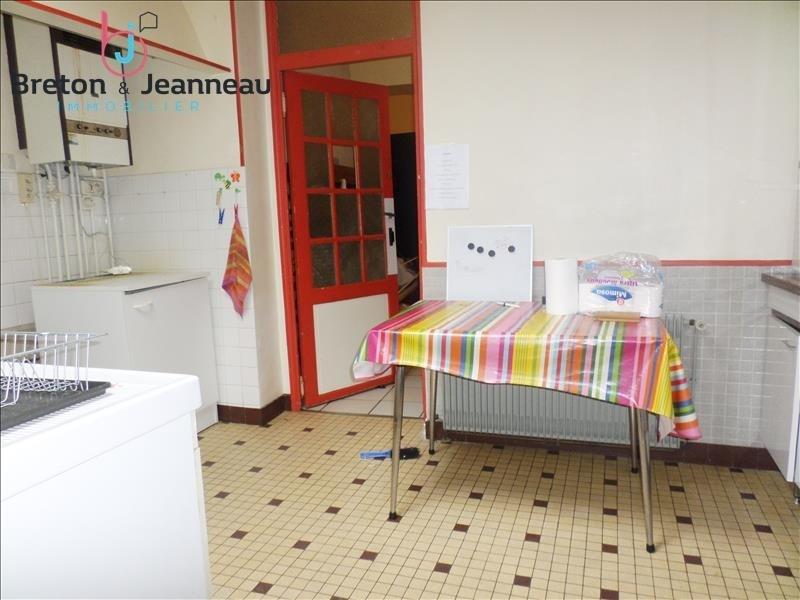Vente maison / villa Laval 99500€ - Photo 2