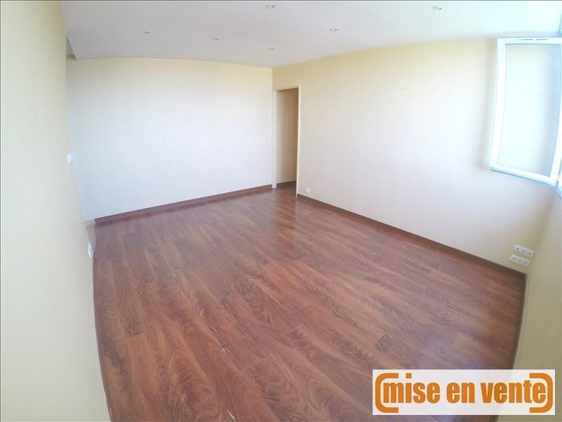 Продажa квартирa Champigny sur marne 160000€ - Фото 3