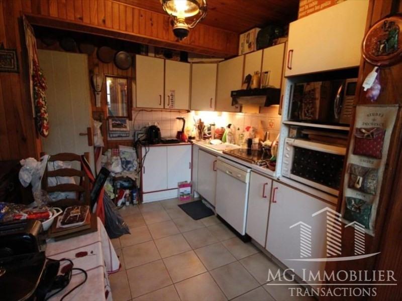 Vente maison / villa Montfermeil 259000€ - Photo 3
