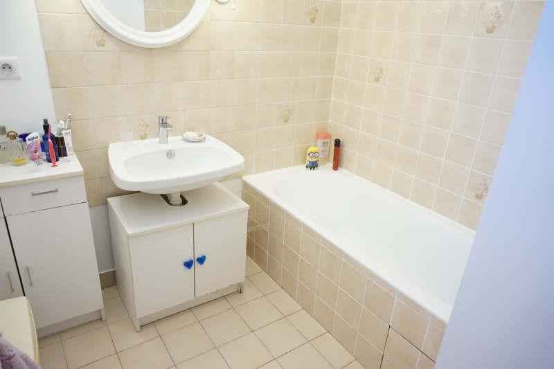 Vente appartement Lyon 7ème 265000€ - Photo 6