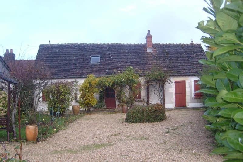 Vente maison / villa Henrichemont 139000€ - Photo 1