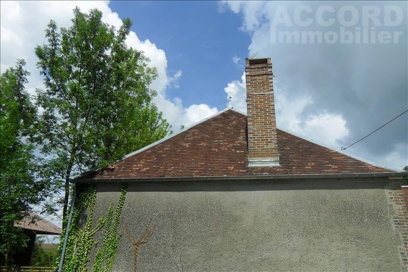 Vente maison / villa Montigny les monts 81500€ - Photo 3