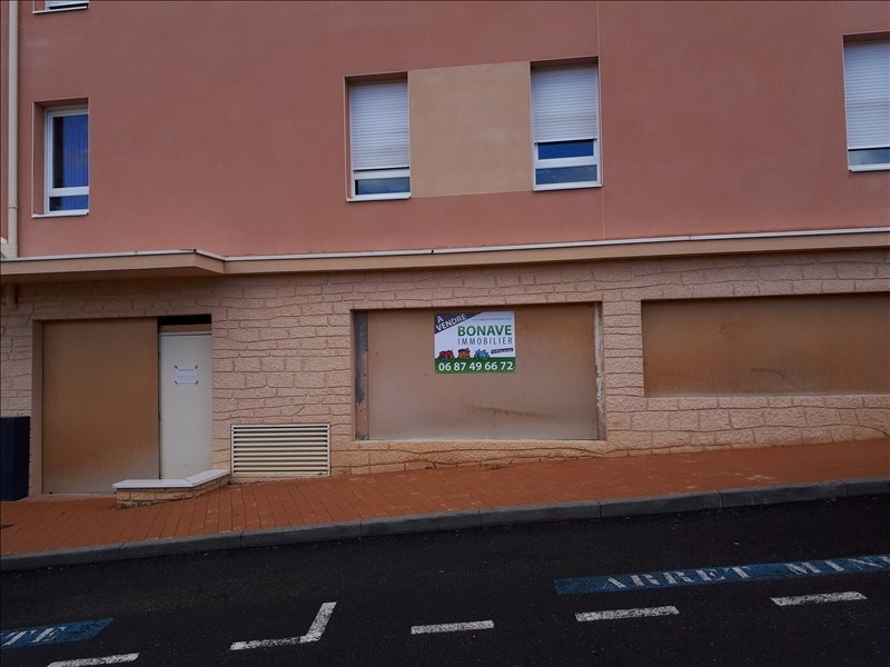 Vente local commercial Blace 228 000€ - Photo 1