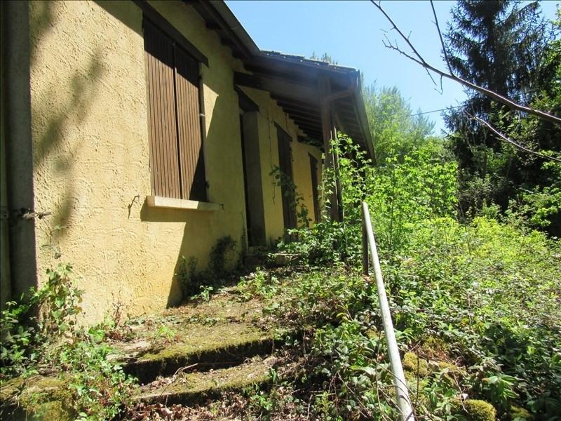 Vente maison / villa Bergerac 58000€ - Photo 2
