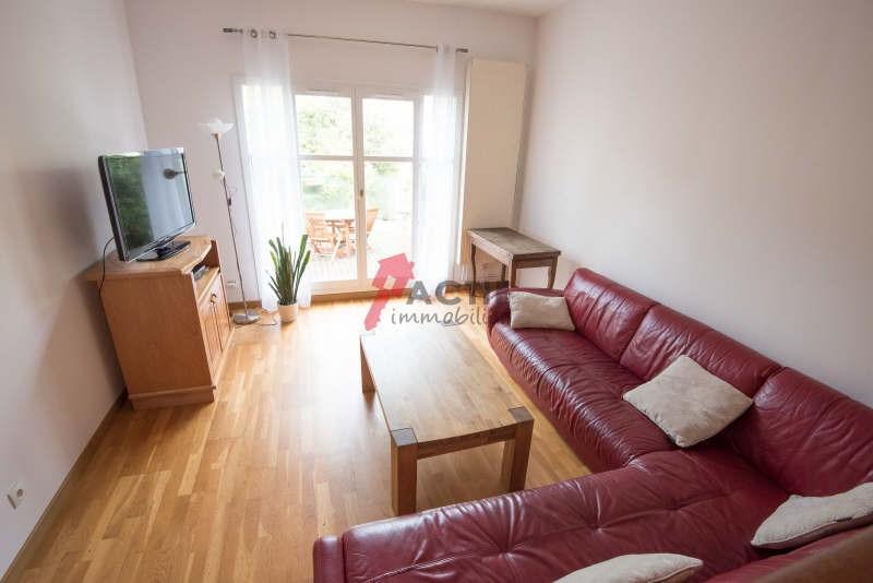 Vente maison / villa Evry 220000€ - Photo 1