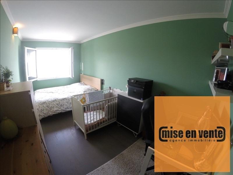 Продажa квартирa Champigny sur marne 157500€ - Фото 4