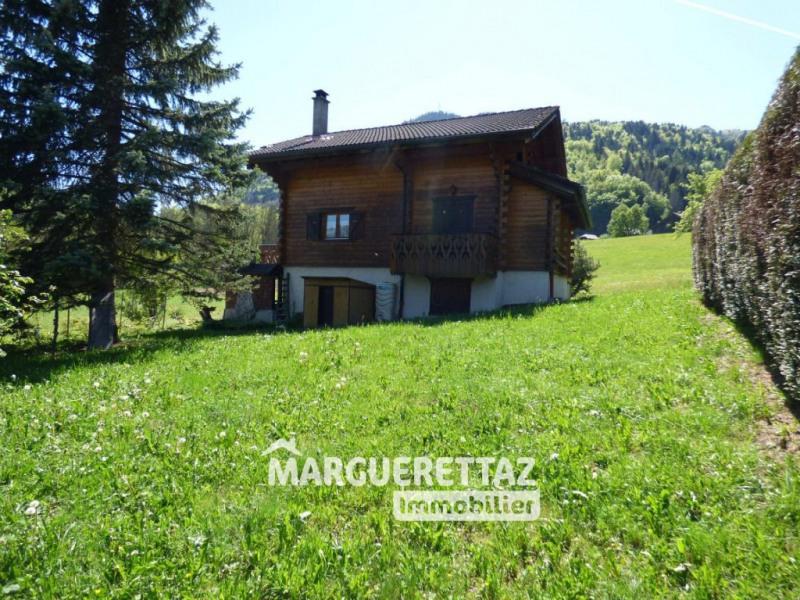 Vente maison / villa Onnion 280000€ - Photo 4