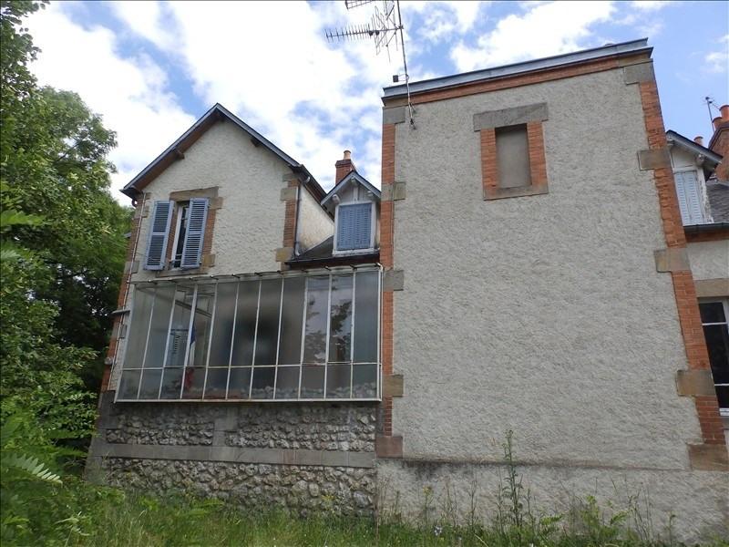 Vente maison / villa Yzeure 192000€ - Photo 11