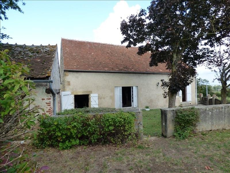 Vente maison / villa Moulins 87000€ - Photo 1