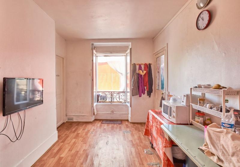 Vente appartement Ivry sur seine 175000€ - Photo 2