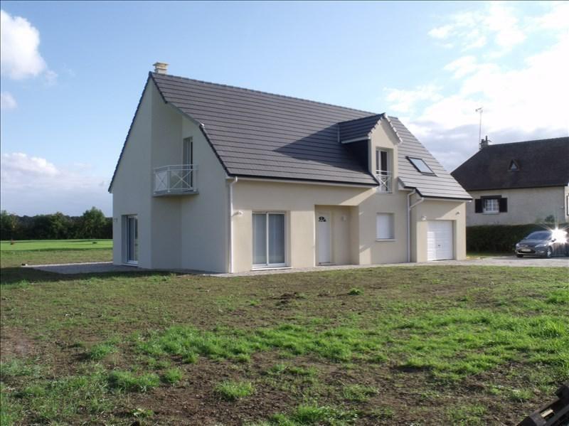 Maison  7 pièces + Terrain 2060 m² Chandai par MAISONS FRANCE STYLE