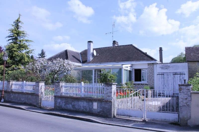 Vente maison / villa Bourg le roi 105500€ - Photo 8