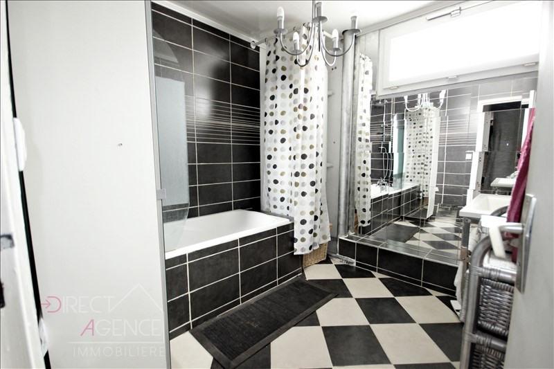 Vente appartement Noisy le grand 172000€ - Photo 5