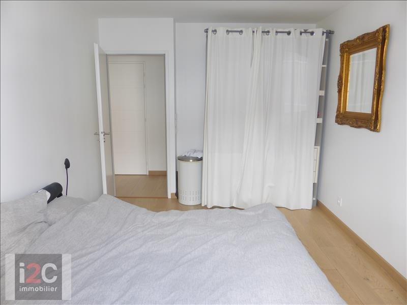 Alquiler  apartamento Ferney voltaire 1610€ CC - Fotografía 5
