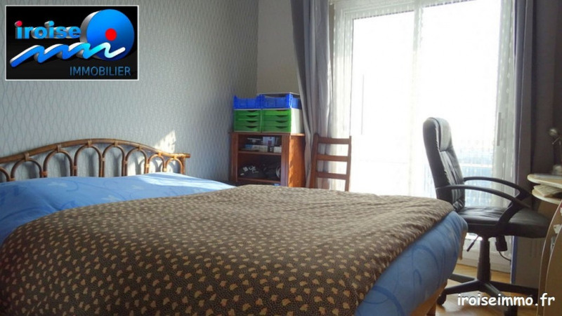 Vente appartement Brest 91300€ - Photo 1