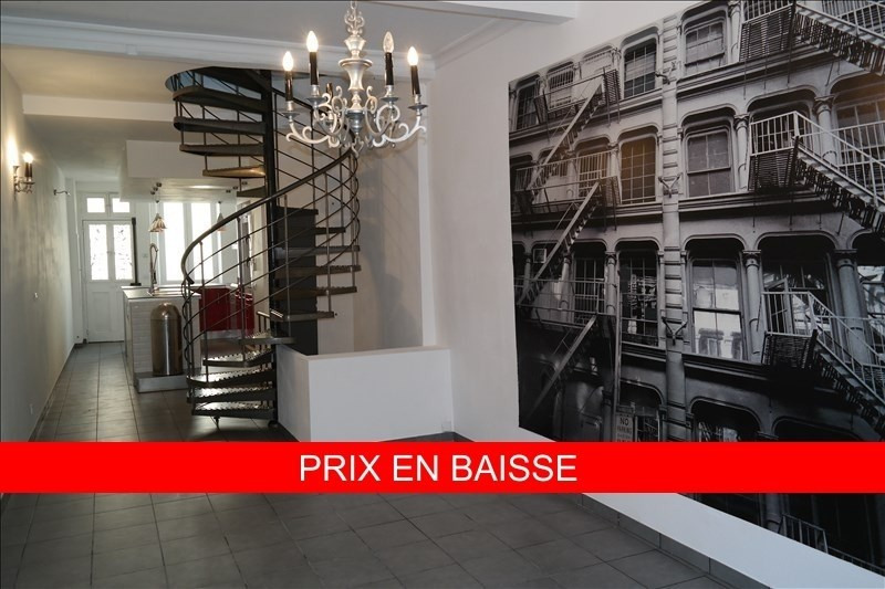 Vente maison / villa Grisolles 208 000€ - Photo 1