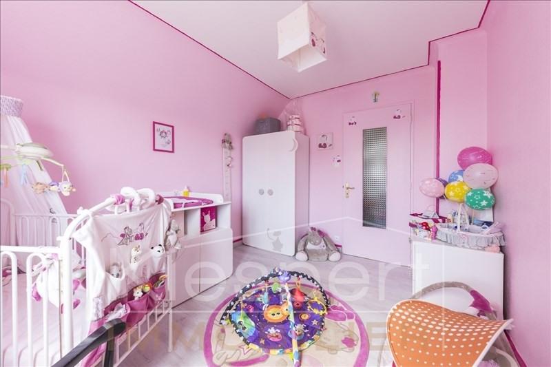 Vente maison / villa Colmar 254800€ - Photo 8