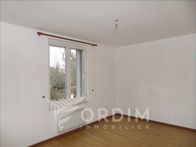 Vente maison / villa Pouilly sur loire 54000€ - Photo 6
