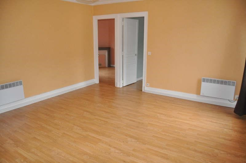 Rental apartment Soissons 565€ CC - Picture 1