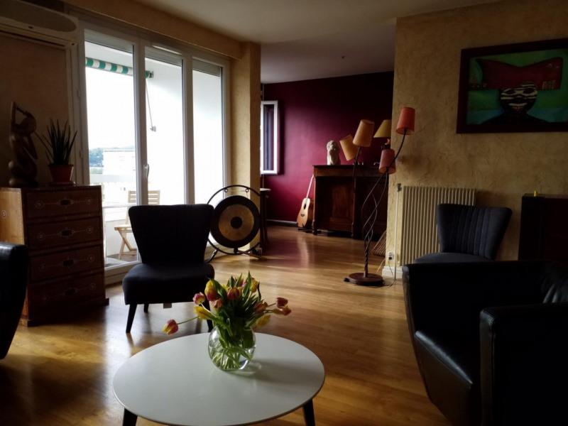 Venta  apartamento Villeurbanne 285000€ - Fotografía 3