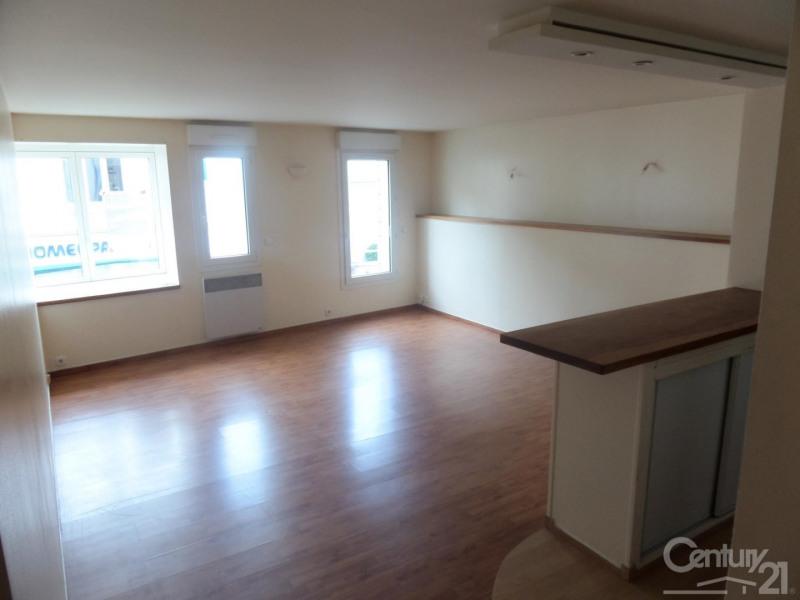 Affitto appartamento 14 610€ CC - Fotografia 2