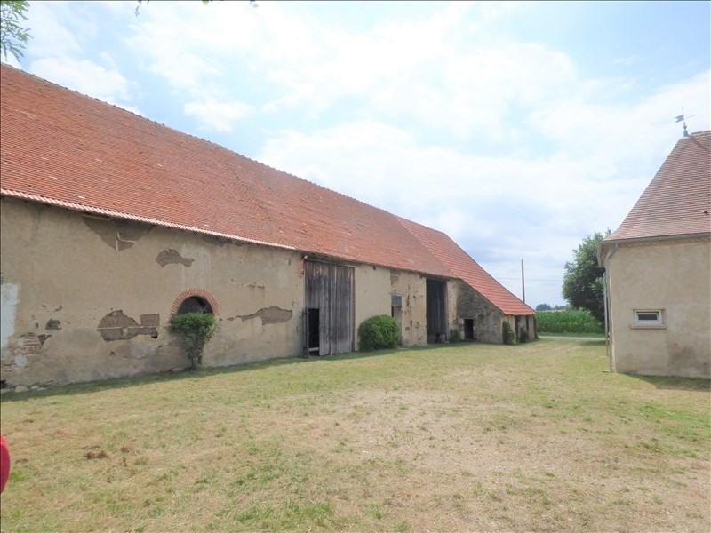 Vente maison / villa Paray sous briailles 209000€ - Photo 7
