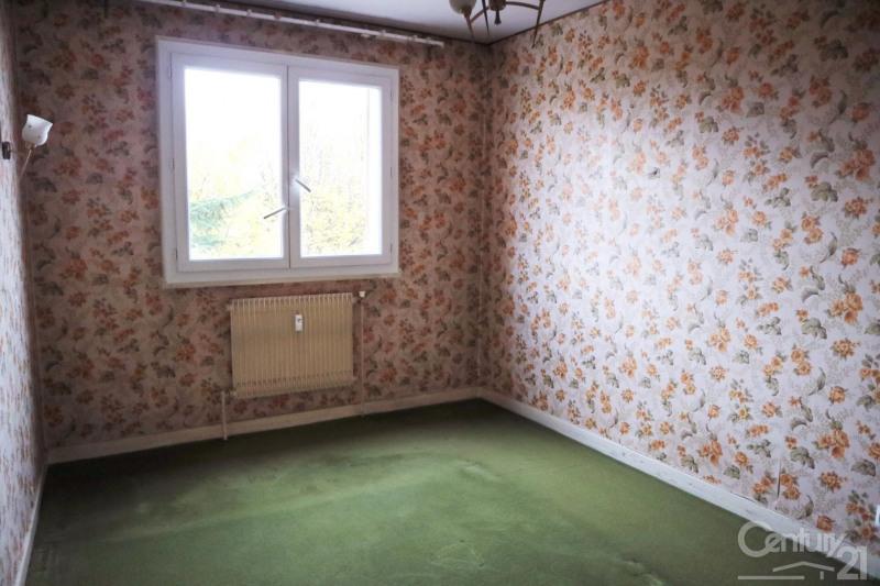 Vente appartement Villeurbanne 114000€ - Photo 13