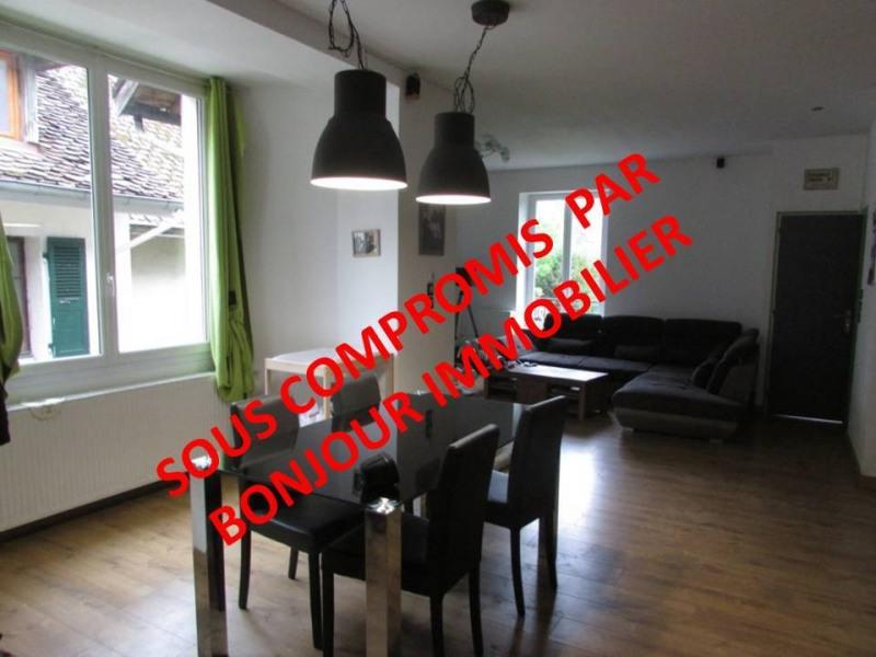 Vente maison / villa Entre-deux-guiers 169000€ - Photo 1