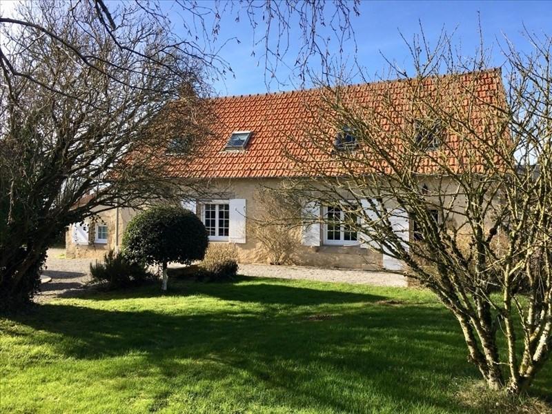 Vente maison / villa Tronget 149800€ - Photo 1