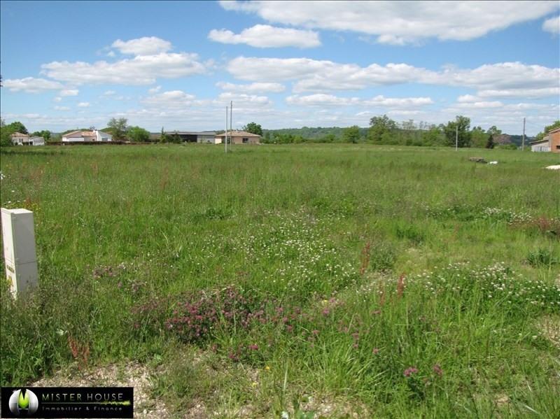 Vente terrain Montauban 65000€ - Photo 1