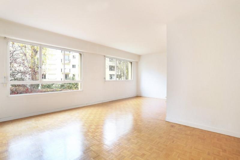 Престижная продажа квартирa Neuilly-sur-seine 822000€ - Фото 7