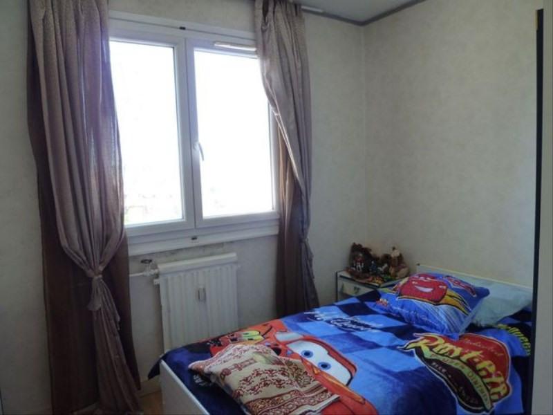 Vente appartement Vichy 57200€ - Photo 7