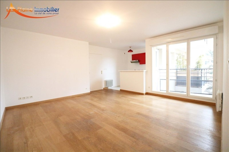 Vente appartement St denis 257 000€ - Photo 1