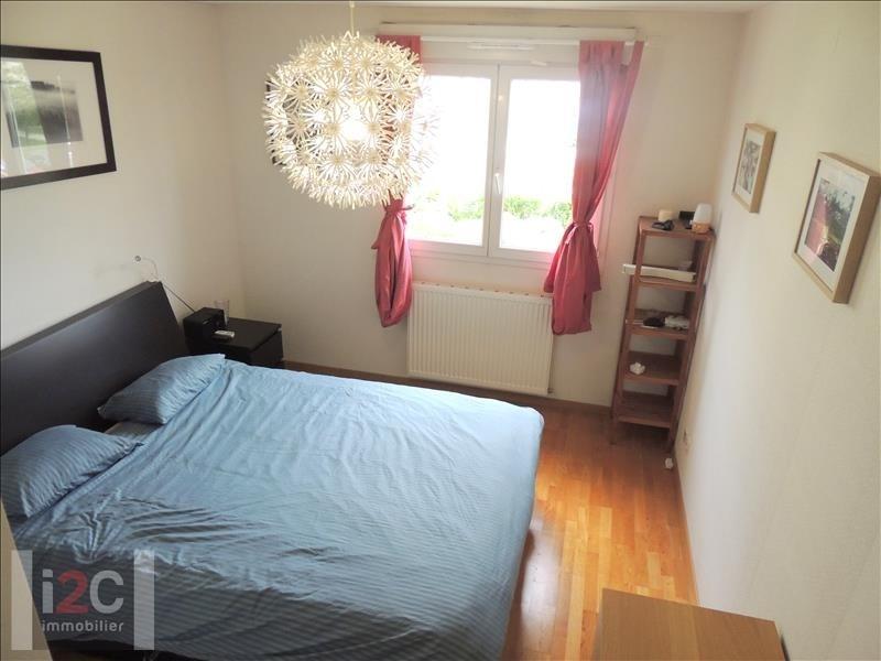 Vendita appartamento Ferney voltaire 410000€ - Fotografia 6