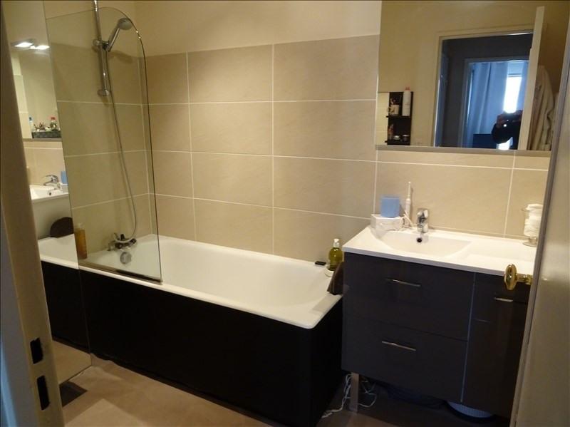 Sale apartment Soissons 127000€ - Picture 4