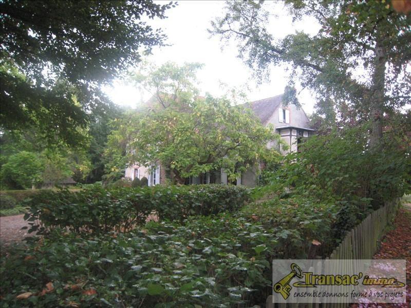 Vente maison / villa Clermont ferrand (48km) 349000€ - Photo 3
