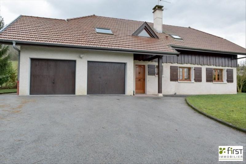 Venta de prestigio  casa Annecy le vieux 890000€ - Fotografía 4
