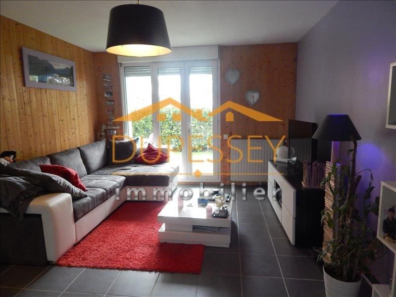 Vente appartement La ravoire 155000€ - Photo 1